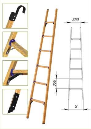 Переносные лестницы своими руками