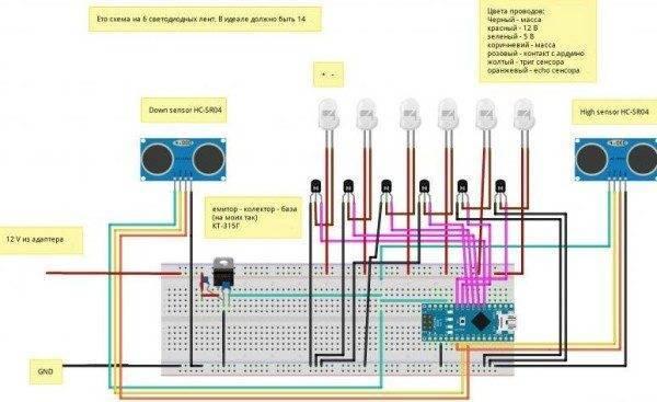 Система с контролируемым включением от датчика движения