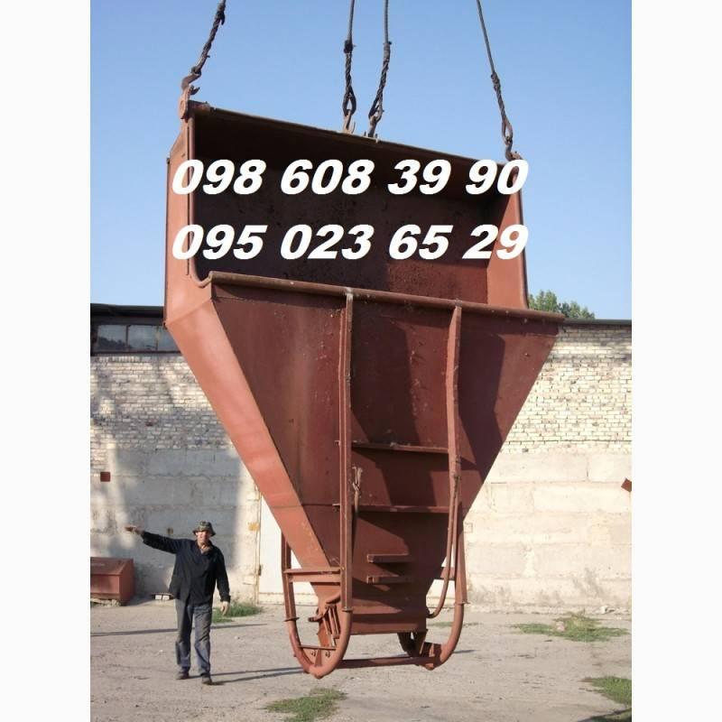 Выбираем бадьи для транспортировки бетонной смеси