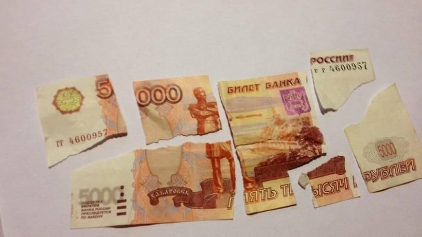 Как поменять испорченные купюры и монеты