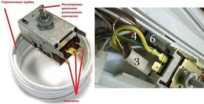 Как проверить терморегулятор холодильника? схема холодильника и срочный ремонт