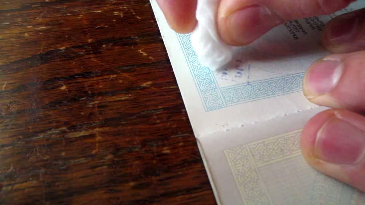 Как быстро стереть ручку с бумаги, или удаляем ненужные записи без следов