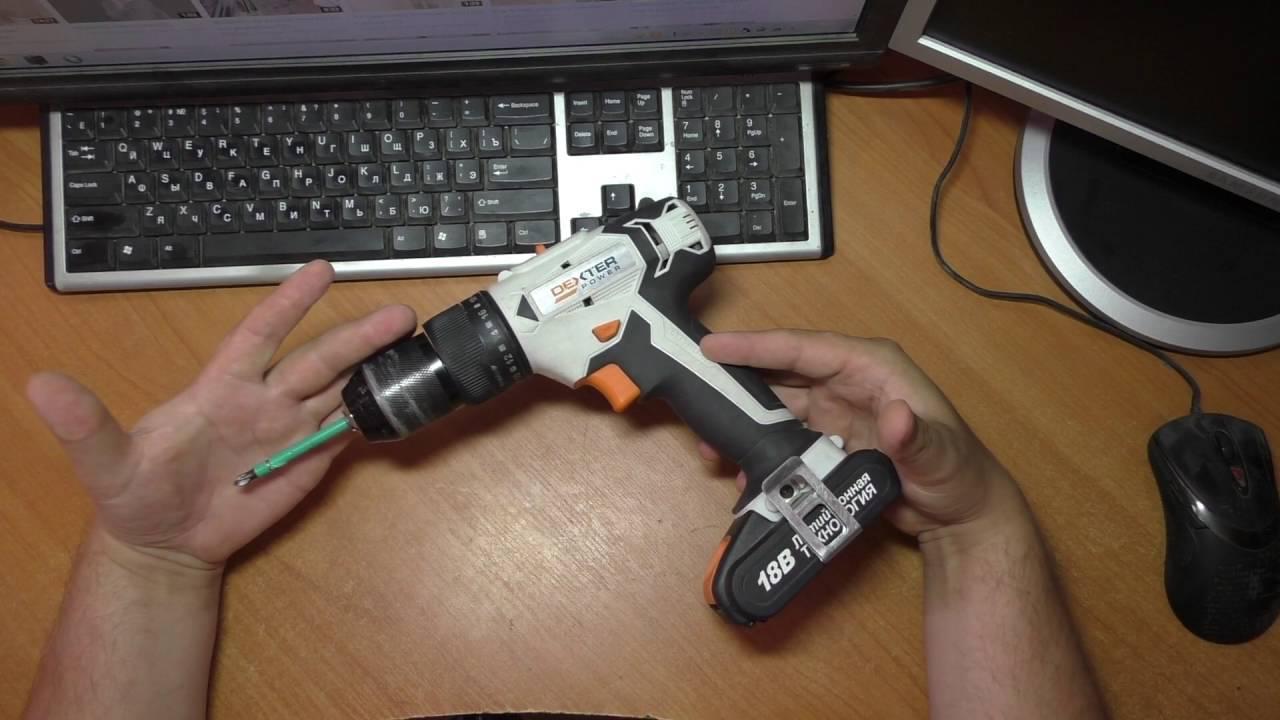 Изготовление устройства зарядного для шуруповёрта своими руками