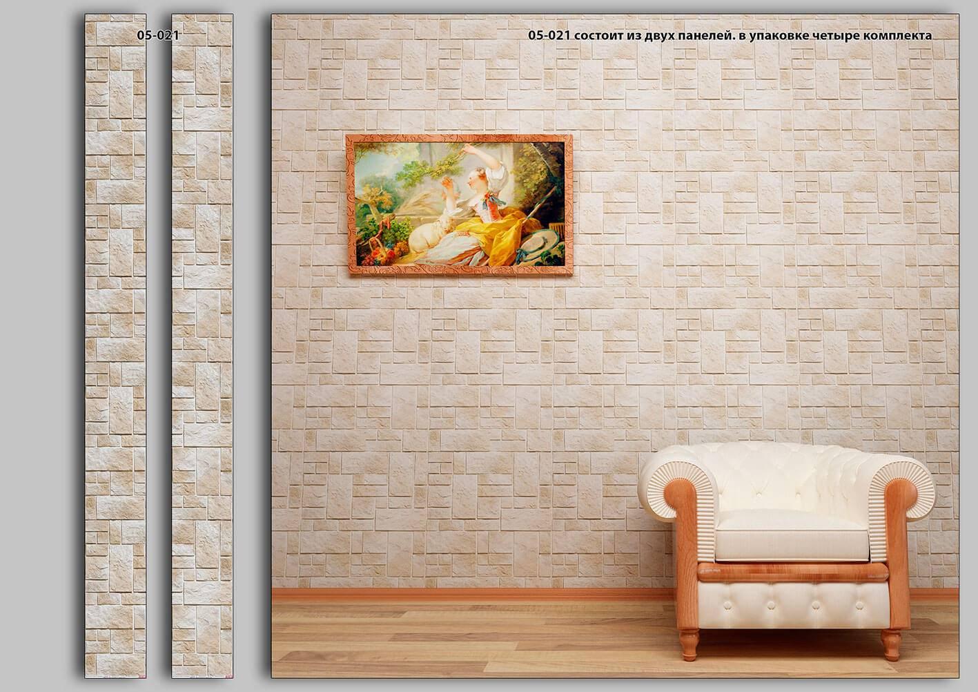 декор стен из пластиковых панелей фото повествование настолько невероятно
