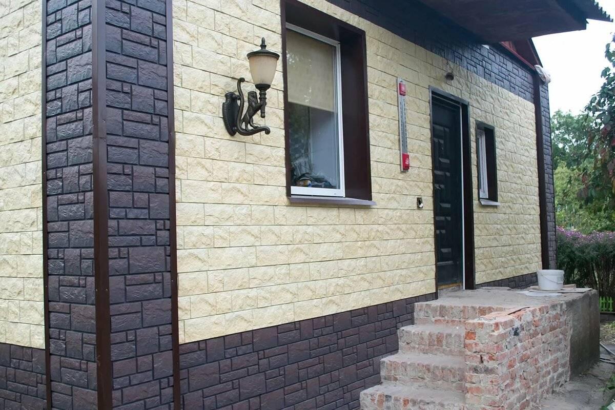 Фасадная отделка дома виды и фото