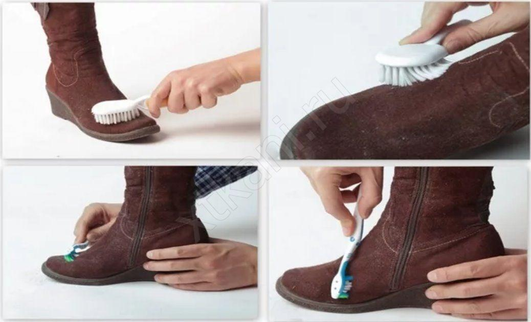 Как ухаживать за обувью из искусственной замши