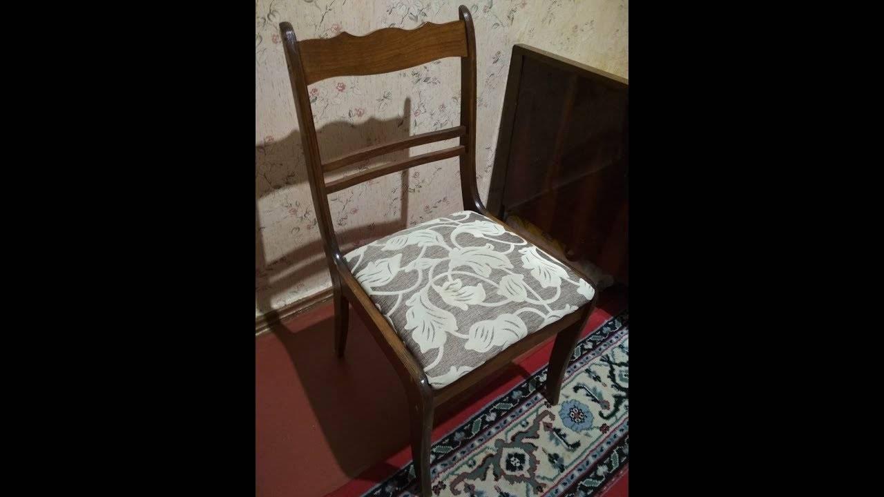 Как подарить новую жизнь старому стулу