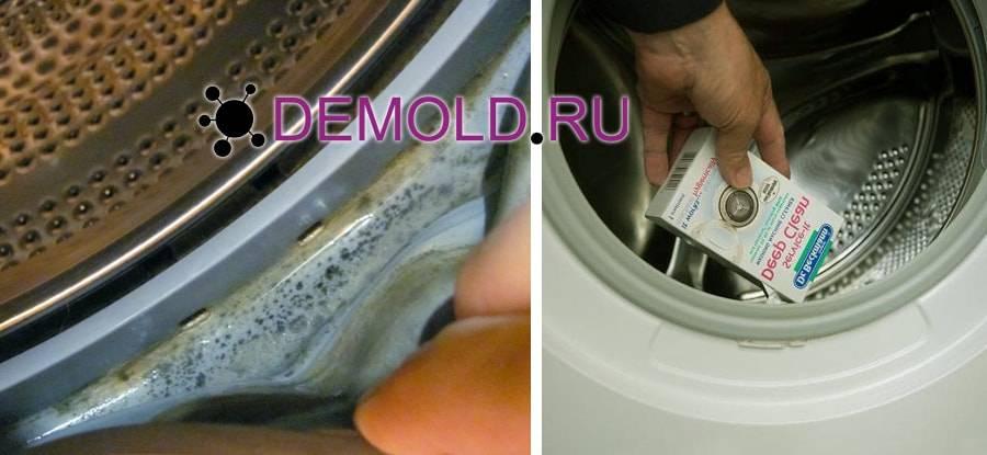 Как эффективно бороться с плесенью в стиральной машинке?