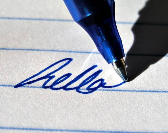 Чем стереть ручку с бумаги в домашних условиях быстро и эффективно