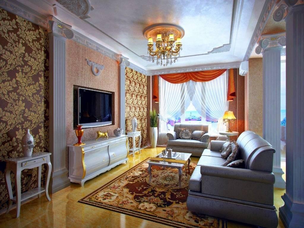 Лучшие идеи оформления интерьера гостиной в классическом стиле