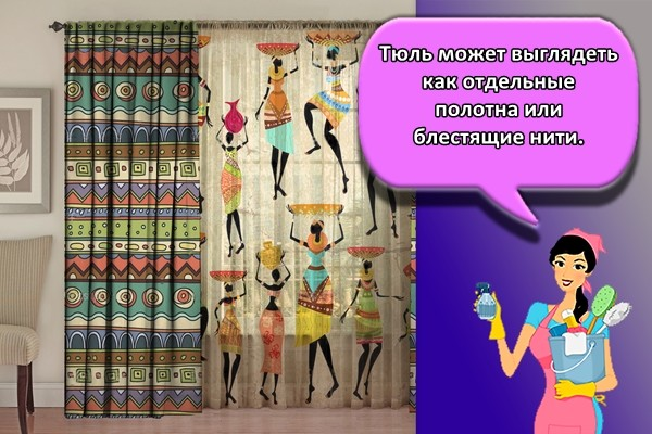 Комбинировать шторы: 120 фото необычных, красивых и современных сочетаний штор и портьер