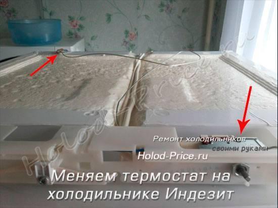 Ремонт термостата холодильника своими руками