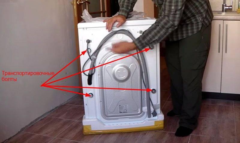 Почему стиральная машина прыгает и вибрирует при отжиме