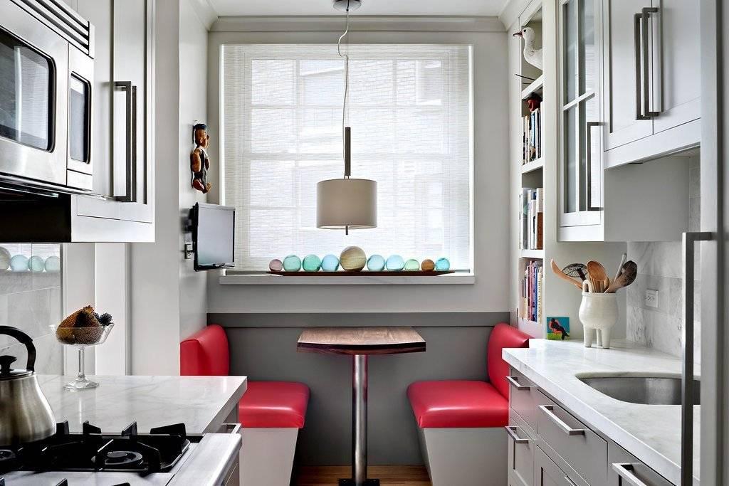 Маленькая кухня картинка
