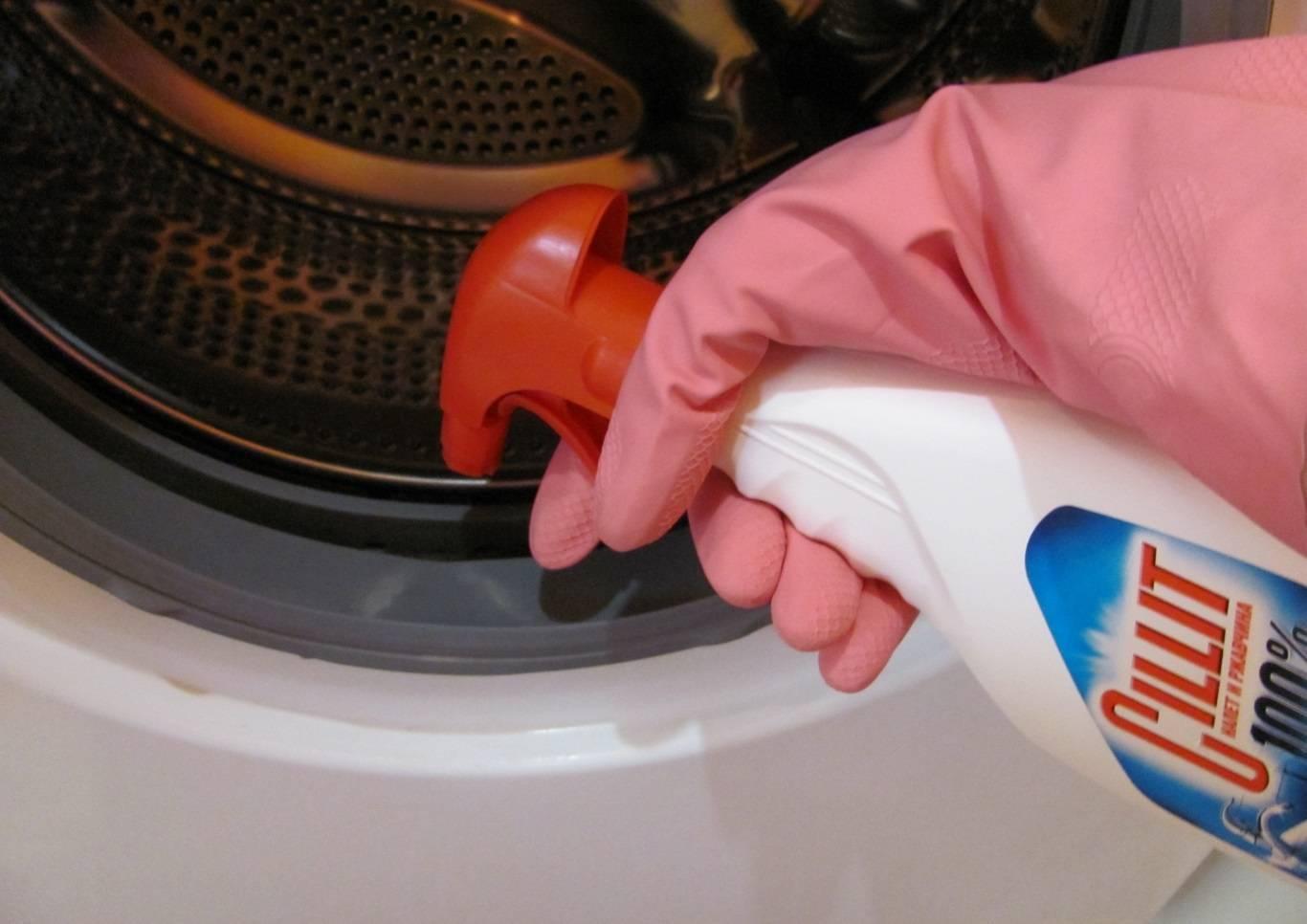 Как очистить от плесени стиральную машину: химические средства и народные методы