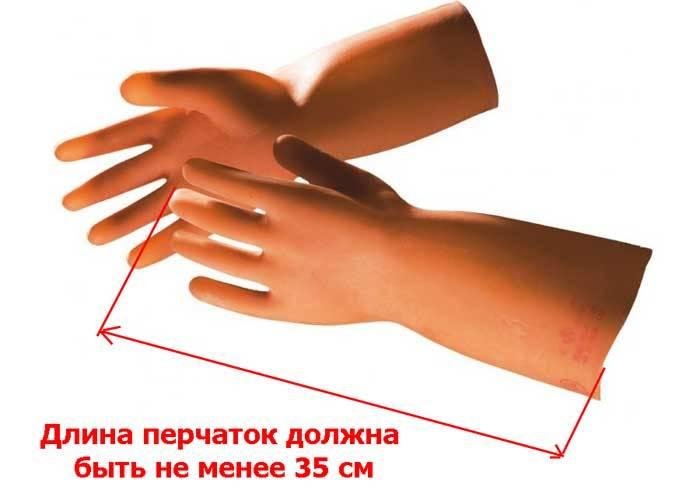 Для чего нужные диэлектрические перчатки и как их проверяют?