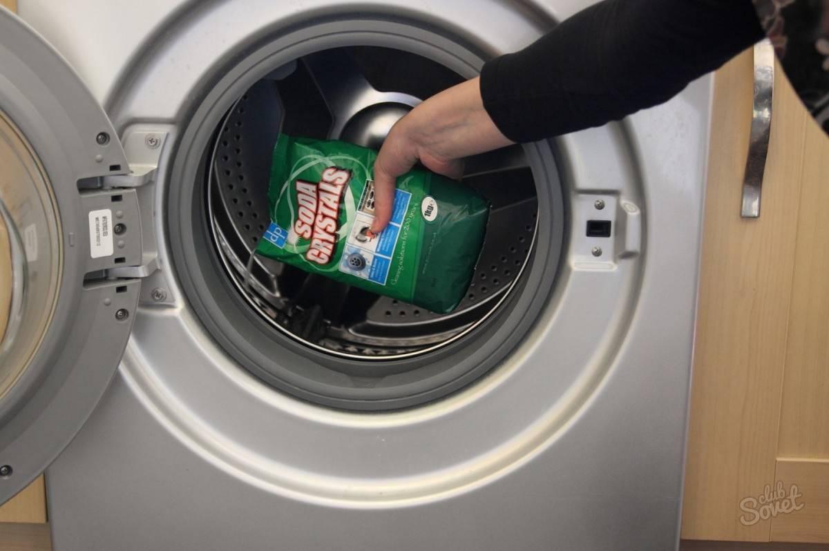 Чем убрать запах из стиральной машины автомат в домашних условиях: народные средства (отзывы)