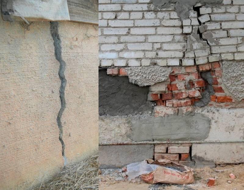 Особенности гидроизоляции бетонного фундамента: защита от влаги