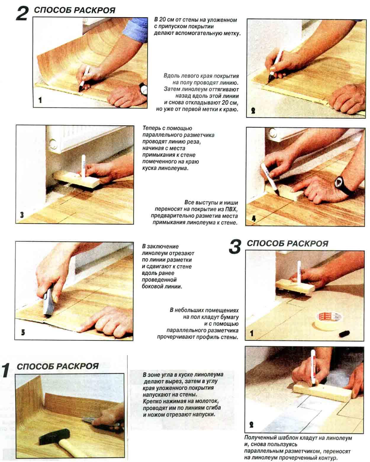 Как правильно выбрать линолеум для кухни