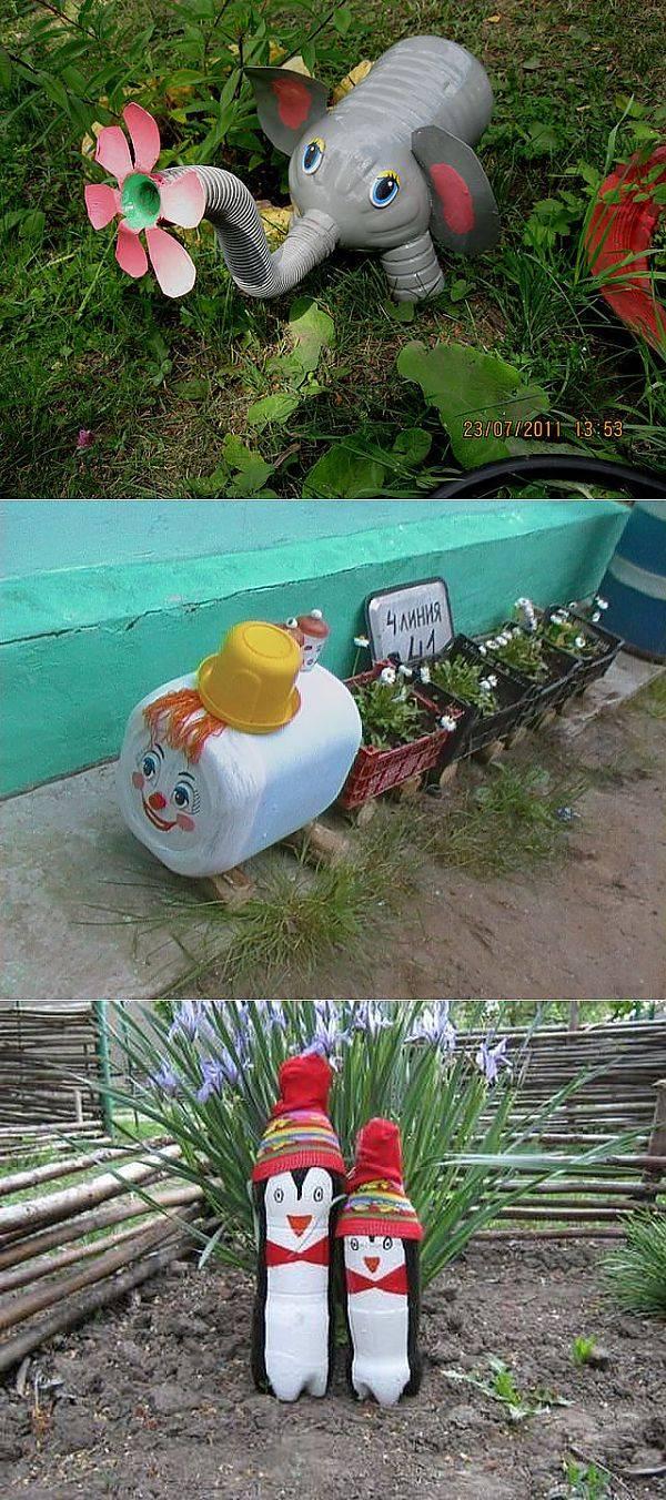 происходит поделки в сад из бутылок в картинках раньше выявлено данное