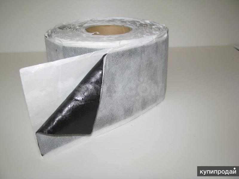Герметизирующие ленты герлен