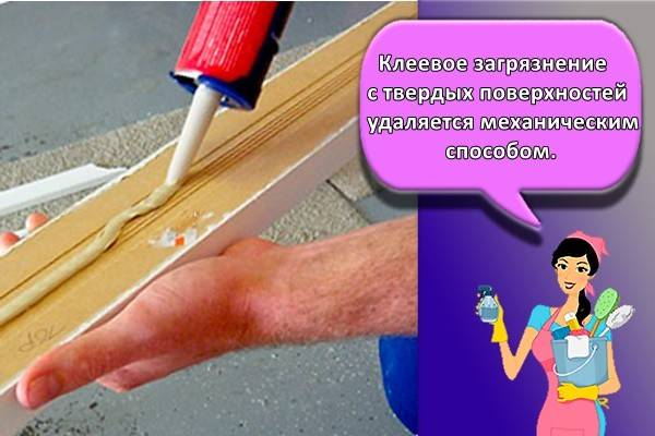 Топ 11 средств и методов, чем быстро отмыть монтажную пену с рук