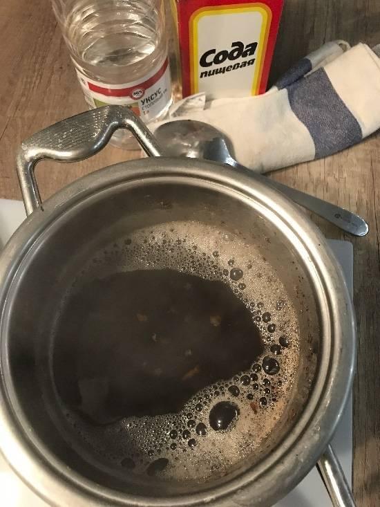 Как отмыть пригоревшую кастрюлю из нержавейки (нержавеющей стали), чем очистить внутри и снаружи в домашних условиях