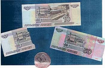 Как склеить купюру денежную