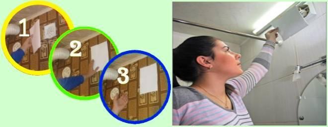 Как сделать вентиляцию в квартире своими руками и прочистить старую? пошаговая инструкция
