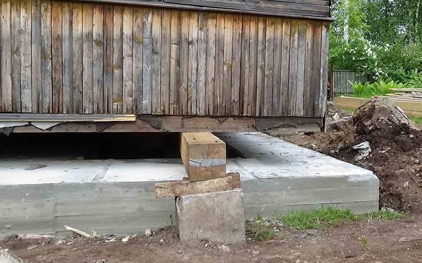 Ремонт и замена старого фундамента деревянного дома