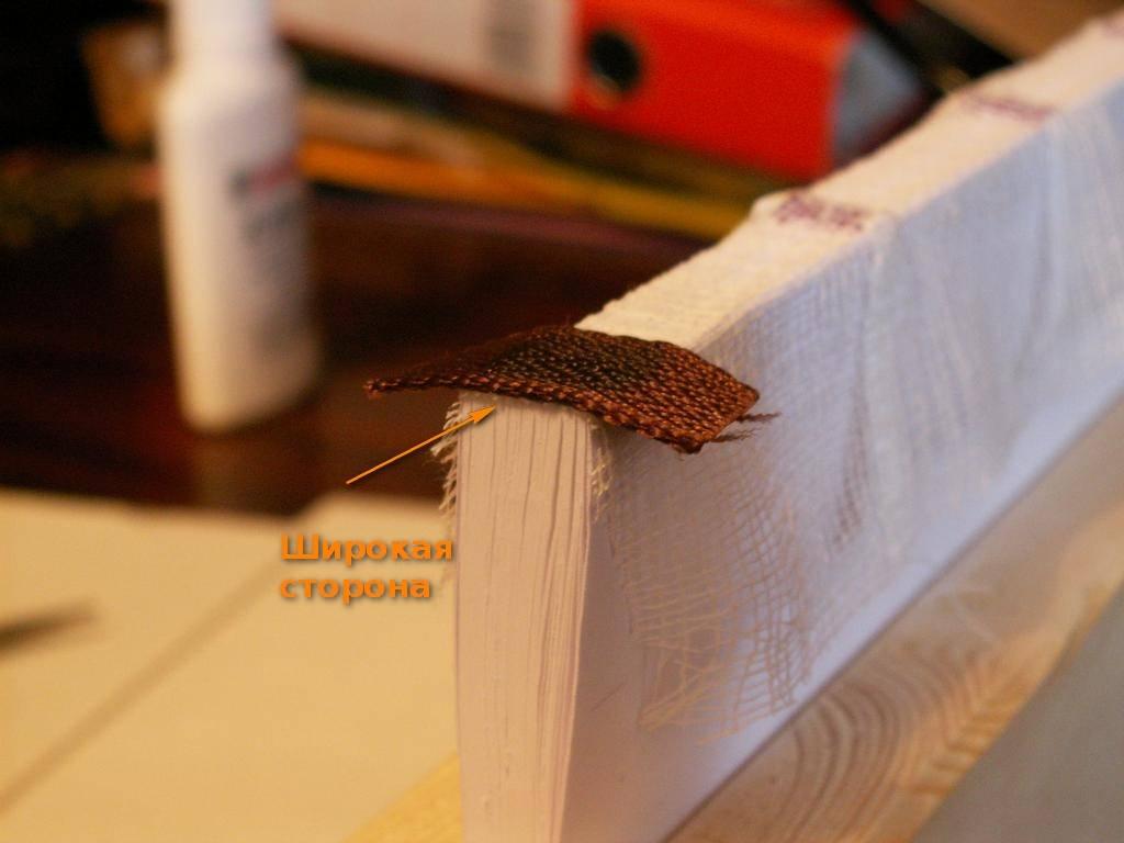 Как сделать переплет для книги своими руками: твердый и мягкий вариант обложки