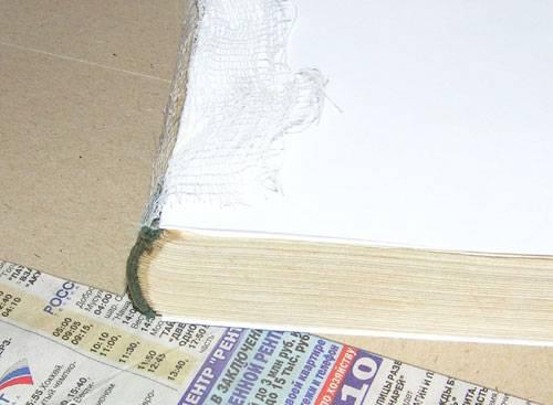 Переплет книг своими руками: пошаговая инструкция для начинающих