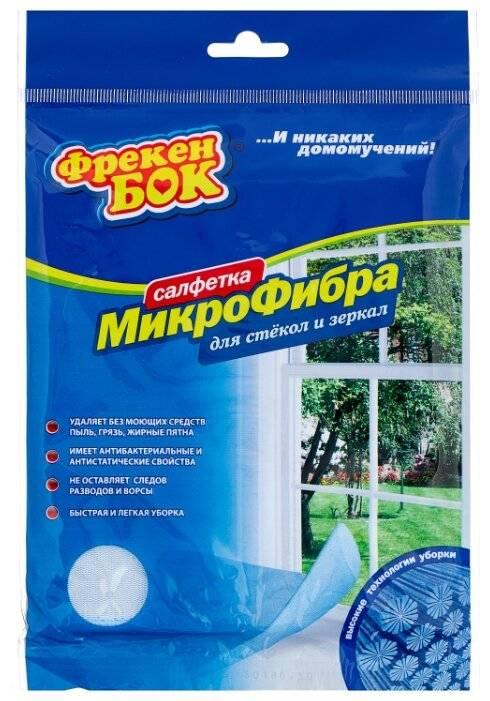 Чем лучше мыть пластиковые окна без разводов: результат — выше всех похвал! | советы хозяюшкам