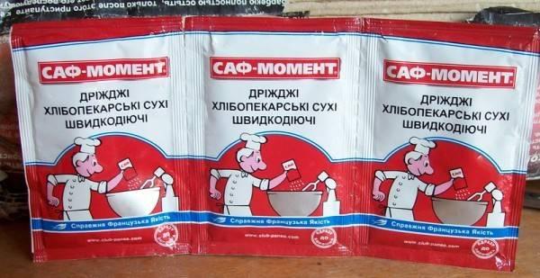 Можно ли замораживать и сушить прессованные хлебопекарные дрожжи?