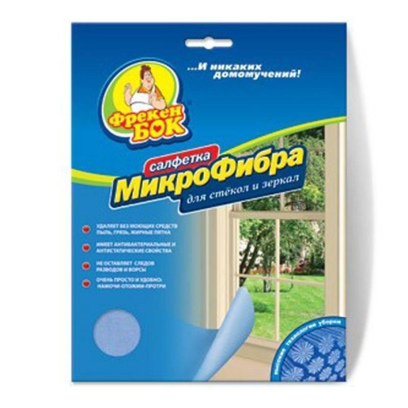 Чем лучше мыть пластиковые окна без разводов: результат — выше всех похвал!