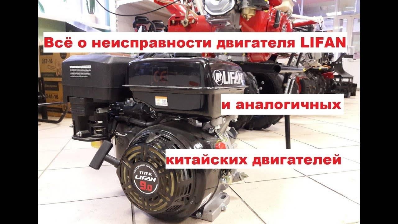 Регулировка клапанов мотоблока бензиновый двигатель хонда