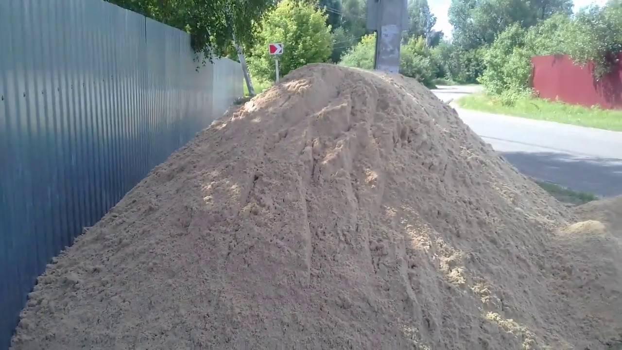 Песок для фундамента и кирпичной кладки
