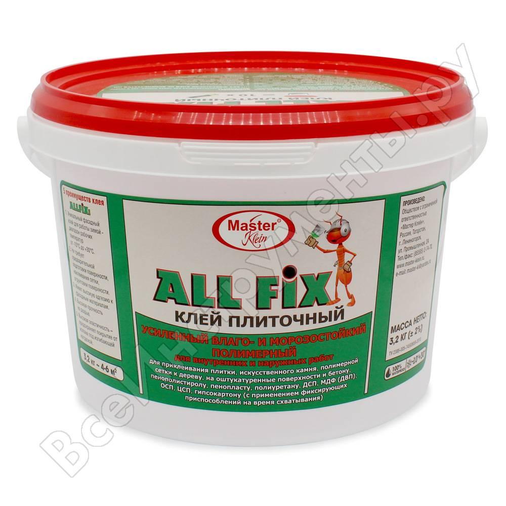 Различные виды морозостойкого клея для плитки керамической и других отделочных материалов