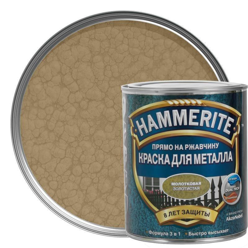 Молотковая краска (59 фото): что это такое, краска hammerite и dali белого цвета в баллончиках с молотковым эффектом