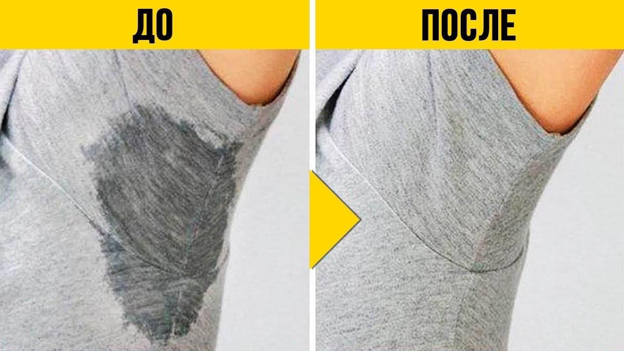 Как быстро избавиться от запаха пота на одежде без стирки