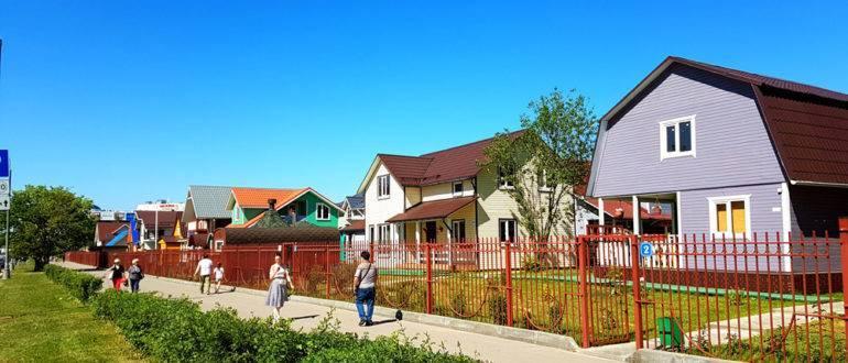 Выставка домов