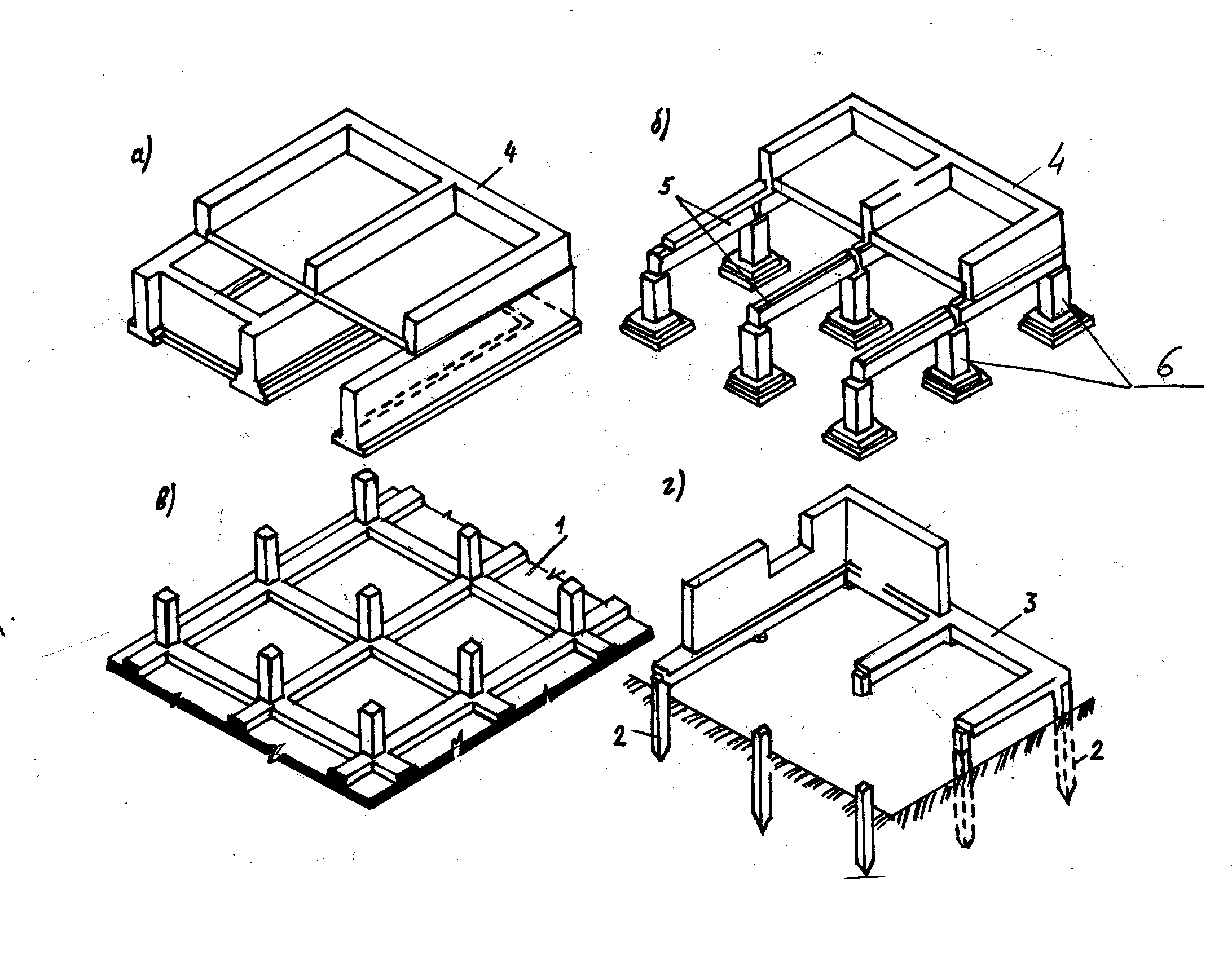 Монолитный железобетонный фундамент под колонны