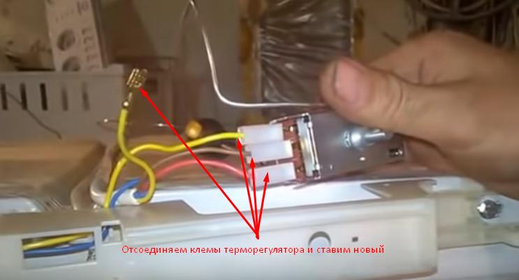 Признаки поломки датчика температуры холодильника