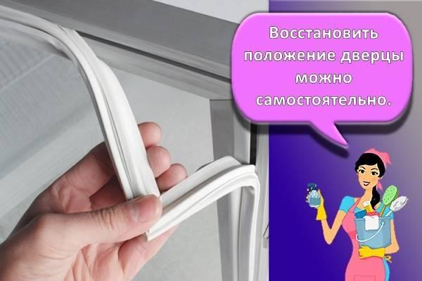 Уплотнительная резинка для холодильника: как осуществить замену уплотнителя, и проверка качества установки, перевеска двери, правила ухода