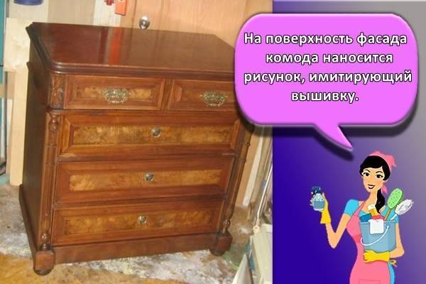 Старая мебель в современном интерьере — реставрируем и обновляем