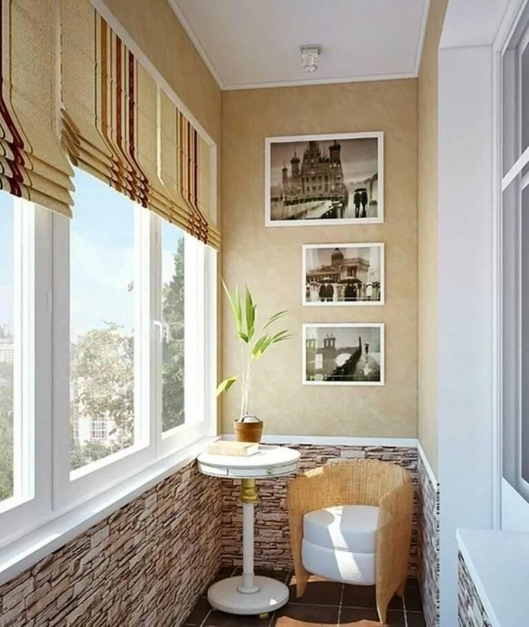 фото балконов дизайн изнутри временем заболевание распространяется