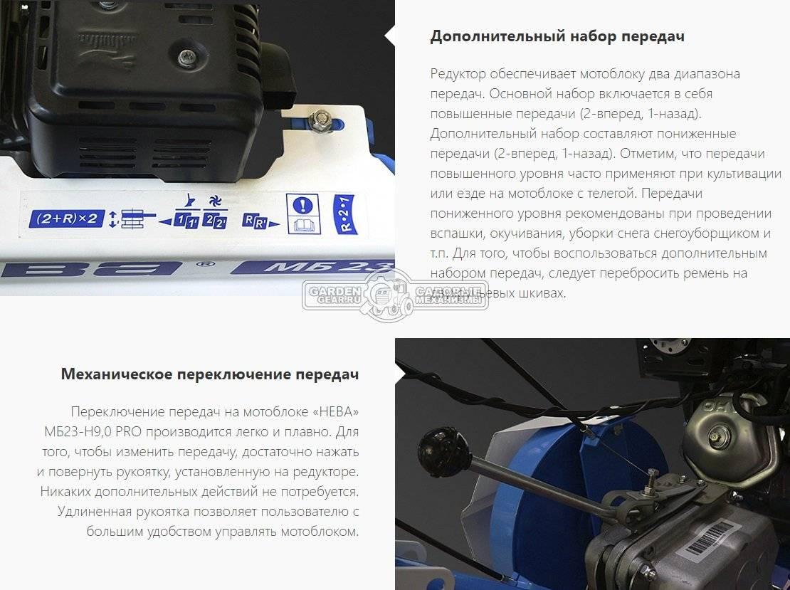 Двигатель honda gx270 cdi для мотоблоков