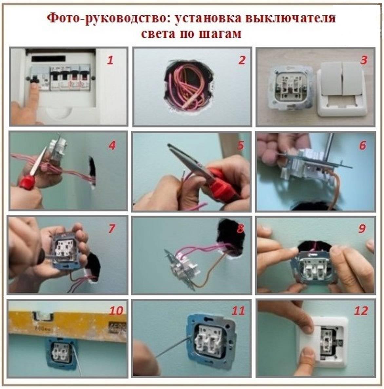 Монтаж выключателя: основные правила установки и подключения. советы по выбору качественного устройства (95 фото)