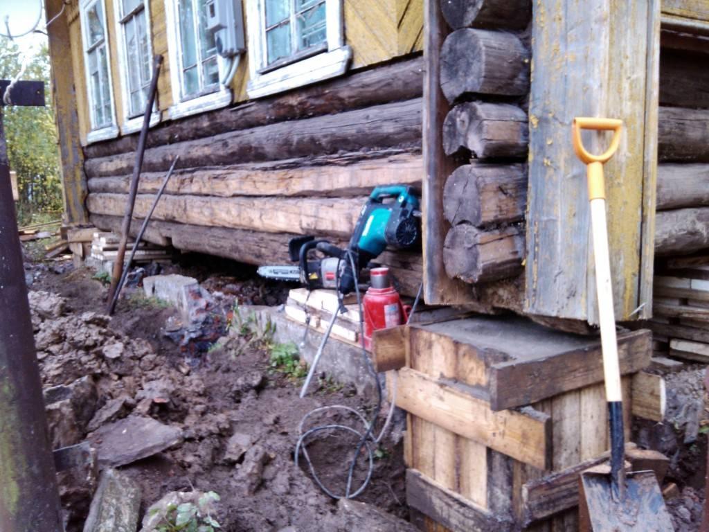 Починка фундамента под старый деревянный дом своими руками