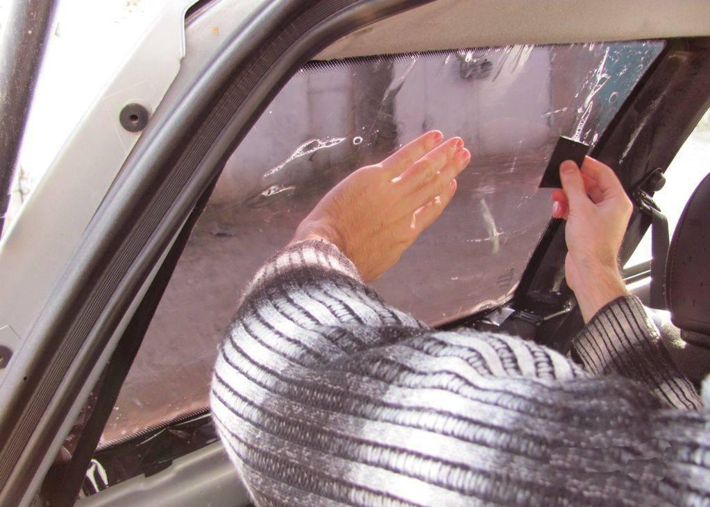 Как затонировать машину своими руками: подробная инструкция